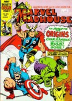 madhouse1