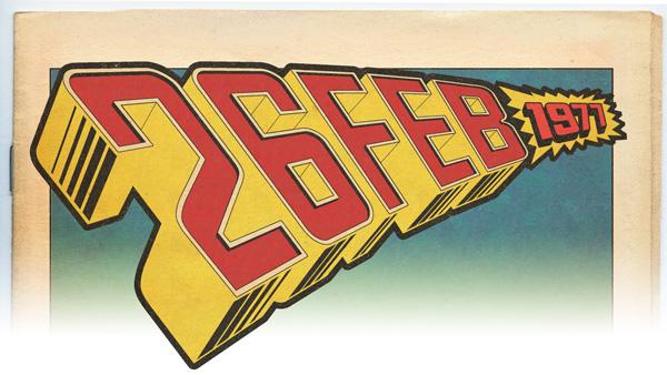 26feb1977 logo s